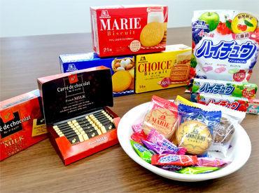 【お菓子製造】\みんな大好き☆/#ハイチュウ#マリー#ムーンライト etc.森永のお菓子を製造・包装♪