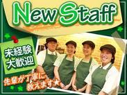 フルタイム(6時間以上)のレギュラー勤務できる方、大歓迎!!時短勤務も歓迎です!