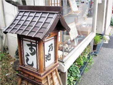 """千駄木駅から徒歩2分。1番出口を出て そのまま団子坂下をまっすぐ進むと、 お店が見えてきます。通いやすさ""""◎"""""""
