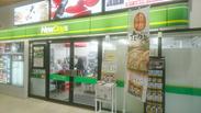 お馴染み駅ナカのコンビニで大募集♪まずは短期からもOKです◎店内商品の社割が利くのも嬉しい☆