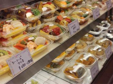 *色とりどりのお惣菜屋さん* 栄養満点の美味しいご飯が、 まかないで食べられます(*^^*) 社割でオトクに購入することも♪