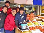 中央卸売市場場外から、北海道の新鮮な味を全国へお届け★ 無料でおいしいまかないが食べられるのも嬉しいPoint♪
