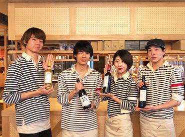 """【Cafe&Bar staff】*★暖かいウッドベースの店内★*ワインも料理も""""ゼロ""""から学べる!!=学校&副業との両立もOK=まかない付きでコスパも◎"""
