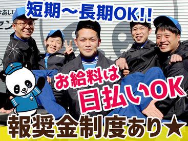 札幌駅⇒地下鉄10番出口スグに 事務所をOPENしました★ 面接・集合・解散…全てココでOK →ますます便利&気軽に♪