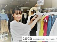 \おしゃれ好き・洋服に興味がある方必見★/社割で好きな洋服が購入できる!20代のSTAFFが多く、活気ある雰囲気です♪
