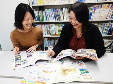 教科書改訂に伴い、塾・学校向けの教材も新しくなります♪ 一緒に新しい参考書を作ってくれるスタッフを大募集!!
