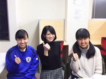 人の役に立っている喜びを実感できる◎ 生徒の喜ぶ姿を見られる☆やりがいのあるお仕事です!