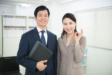 営業のしやすさが魅力的です(^^)/