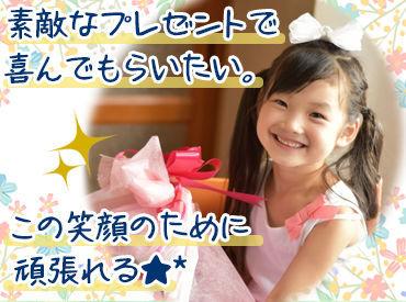 『ありがとう!』『嬉しい!!』 この笑顔を見るために、一緒に働いてみませんか? ※画像はイメージです。