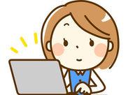 ★オープニング大募集★人気のオフィスワークを始めませんか♪お休みの相談もしやすく、働きやすい環境です◎