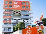 キレイなラブホテルでのお仕事*゜月収17万円以上も可能◎月8日の固定シフトでプライベートの予定も立てやすいはず♪