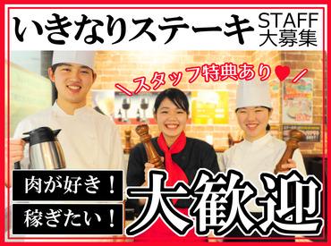 ☆★幅広い年代の方、歓迎いたします★☆ 10代の学生さんから40~50代の中高年の方まで 活躍できる職場です♪