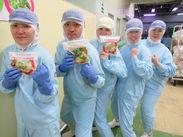 中河原駅から徒歩6分!サラダクラブの工場でモクモク作業♪ご応募お待ちしております!