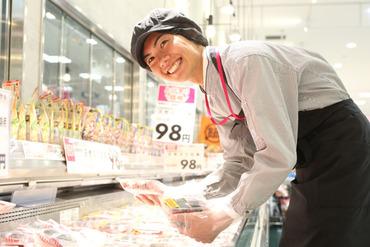 【鮮魚売場STAFF】魚売場の経験者がある方/調理師資格をお持ちの方にオススメ♪【イオン】だから福利厚生もとっても充実★⇒長く続けられます♪