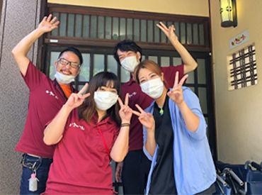 横浜市/鎌倉市を中心に、多岐にわたる 福祉サービスの提供をおこなう アンダンテ株式会社―。 アナタも大手企業の一員に♪