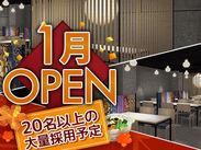昼は予約のみの定食屋、夜はフリーでしゃぶしゃぶ・お寿司食べ放題のお店に!仕事は他の飲食店と比べ負担が少なく、働きやすい★
