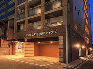 京都駅スグにキレイなホテル♪ 未経験スタート大歓迎☆