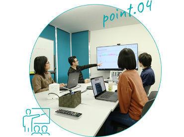 最新の技術を学べるように、定期的に勉強会を開催! 働きながらスキルアップできる環境を整えています。
