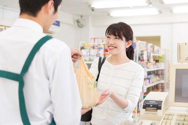 20代~シニアの方まで活躍中の店舗です◎ 『空いている時間だけ働きたい』そんな方、ぜひ一緒に働きましょう♪ ※写真はイメージ