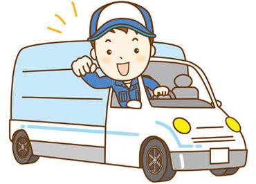 """【配送ドライバー】/ """"免許""""があればOK♪\≪近距離の配送≫をお任せ★未経験から稼げます!経験者さんもぜひ◎"""