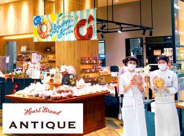 『 おもわず笑顔になれるお店♪ 』 美味しいパンの匂い、オシャレな店内…☆ 優しい先輩に囲まれて楽しくお仕事をしませんか?