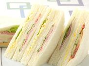 \きっと一度は見かけた事がある山崎製パン/ アナタの関わった商品がコンビにやスーパーなどに販売!一緒に働きましょう★