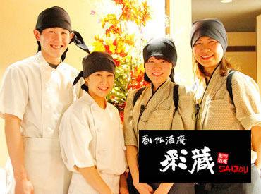 【居酒屋staff】\年初のテストは週ゼロで乗り切れる/\さてさて今年の春休みどう過ごす??/「念願の海外旅行!」or「ガッツリ稼ぎたい!」