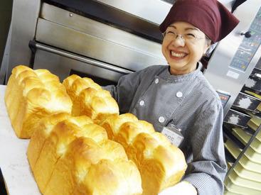 未経験の方も大歓迎!! パンは常時50~60種類!いきなり全ての作り方を覚える必要はありません◎
