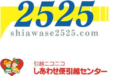 【ドライバー(2t~4t)】\業務拡大につきドライバー大募集!!/高月給25万円~!ガッツリ稼げます♪しっかり収入を得たい方にオススメ◎