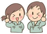 ★関西一円にお仕事たくさん◎★ 履歴書不要でラクラク登録♪ まずはお話だけでもOKです!