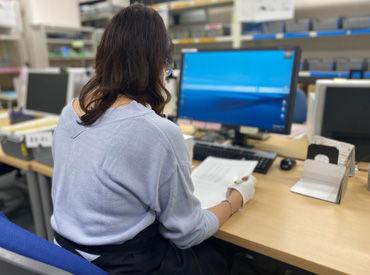 残業を気にする人向けの求人情報