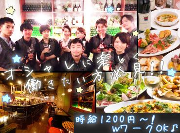 【ホールSTAFF】「バーは初めて…」そんな方も大歓迎◆+*<高時給1200円~>でしっかり稼げる!WワークOKgattinaでオシャレに自分らしく働こう♪