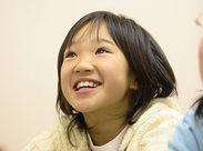 子供達は毎日いつでも笑顔で元気いっぱい!