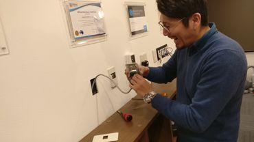 「オートメーションシステム」を用いて 遠隔からオフィスの電気をON/OFFしたりできる サービスの開発・導入を行っています!