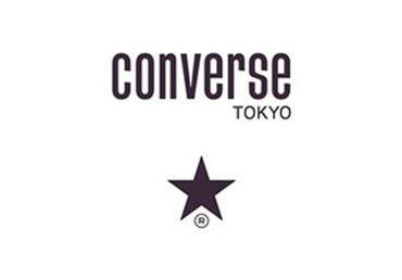 【アパレル販売】CONVERSE TOKYO・LUCUA(日払いOK・交通費全額・長期安定・フルタイム)