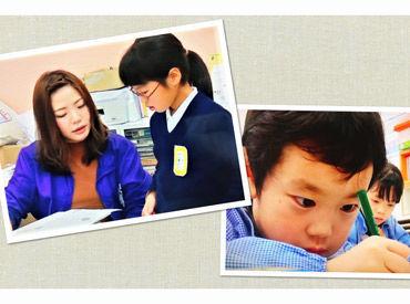 【学研教室】は東証一部上場企業である学研グループが展開する 幼児 / 小学生 / 中学生を対象とした学習教室です♪
