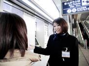 安心の南海電鉄グループの会社◎『サザントランスポートサービス』でスタッフ募集中♪ ⇒働く場所は、人気の【関西空港】です!