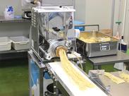 朝の時間でサクッと働く◎馬車道グループで使用される食材の製造・加工のお仕事です!