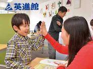 *◆英語ができなくても問題なし!◆* 生徒の解答を確認したり、 できたら褒めてあげたり◎ 子どもの成長をサポートしませんか?