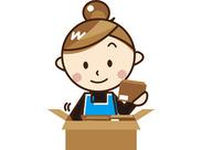 箱詰め、受入れの2つの作業お願いします◎ どなたでもできるお仕事です!