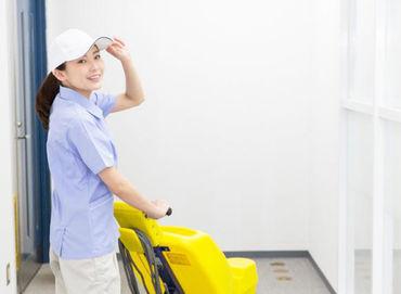 【定期清掃STAFF】\ポリッシャー等での清掃経験者募集/車でスイスイ移動♪移動中も給料発生!綺麗なマンションでラクラク清掃♪皆勤手当て有☆