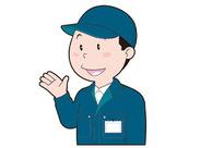 \創業50年/ 亀岡・南丹エリアに注目案件多数! 他のお仕事もご紹介可能です♪