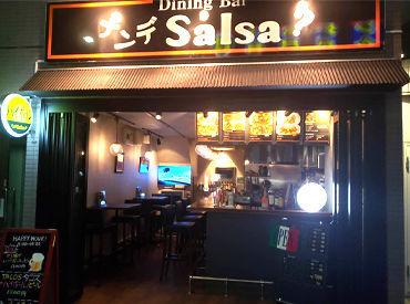昨年12月にOPEN!! 世界の料理が楽しめるダイニングバー! オシャレで綺麗な店内です★ ちなみに…マスターは元々ミュージシャン♪