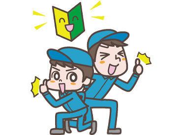 ◆8月末までの短期WORK◆ すぐに勤務したい方は、即日~スタートOK! スキル・経験不要! 夏までに稼ぎたい方必見のお仕事です♪