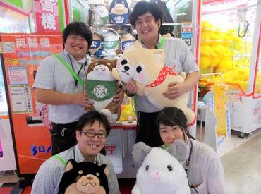 イオンモール秋田2F ゲームフィールドはオープン26年目に突入☆ 交通費全額支給/制服貸与など、充実した待遇であなたをお迎え!