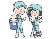 【 残業なし! 】 シフト・時間はきっちり管理しているので、 ご家庭やプライベートも両立◎働きやすい環境です♪
