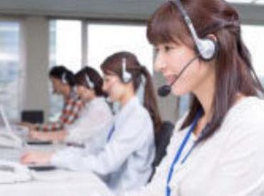 ◆スマホを触るのが好きな方◆ 前職はサービス業や接客業など いろんな方が活躍中♪ コールセンターが初めてでもOK!!