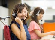 リストに基づいて企業様へ電話をかけていただき、質問をしていただきます◎知識は一切不要! (写真はイメージ)