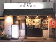 雰囲気がある居酒屋(*'-^)-☆ お客さんはリピーターさんが多く、アットホームな雰囲気◎