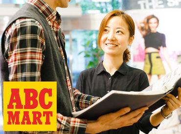 【販売スタッフ】ABC-MARTなら…<仲間>&<センス>をGETできちゃう◎\センスに自信が無くても大丈夫!!/いつの間にか身に付いちゃいます★